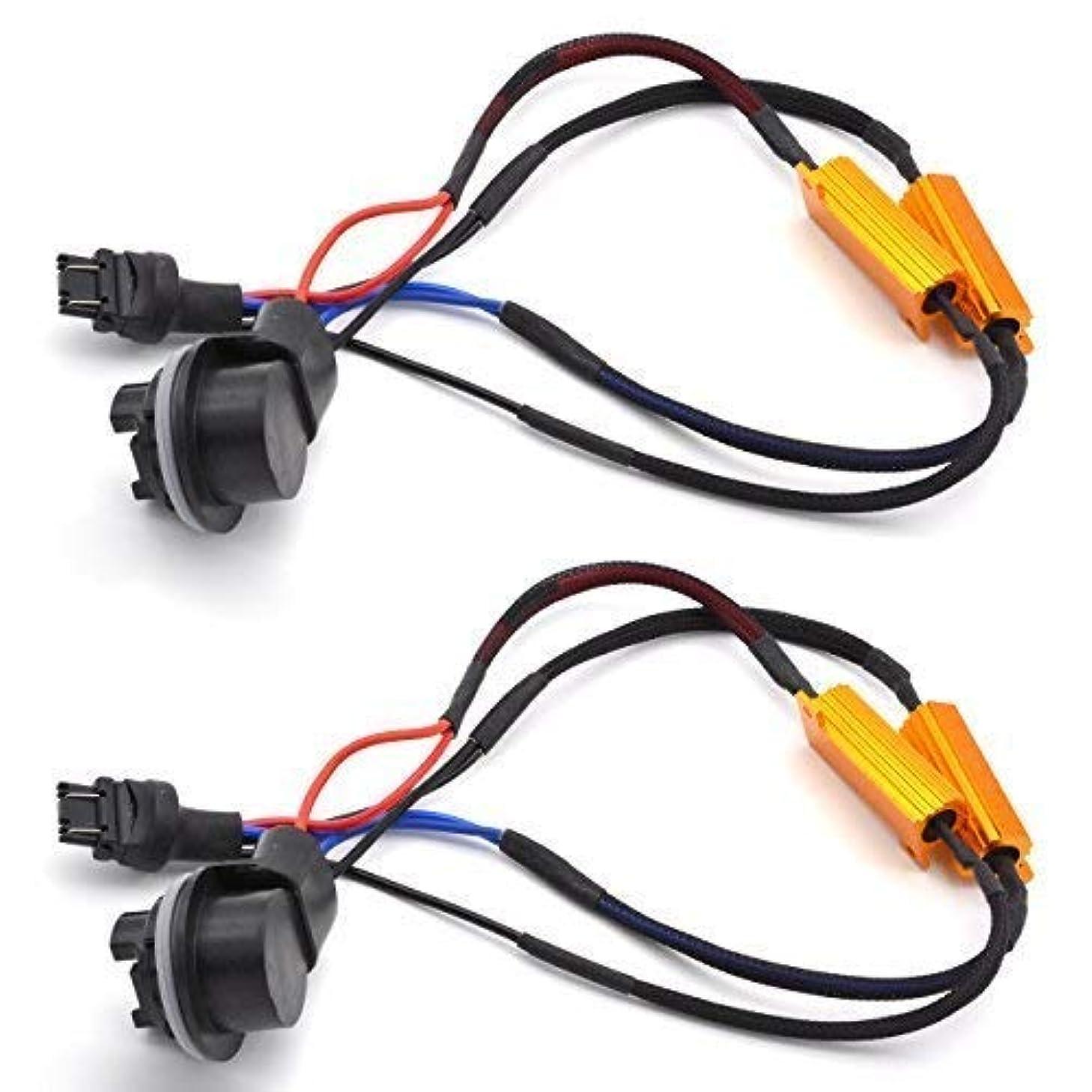 TUINCYN 2pcs 50W 8 ohm 3157 3047 3057 3155 3457 Led Load Resistors - Fix Headlight LED Bulb Fog Lamp Fast Hyper Flash Turn Signal Blink Light Error Code Canbus Resistors Decoder
