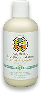 Baby Mantra Detangling Conditioner, EWG Verified Hair Detangler made with Natural, Hypoallergenic Ingredients - Best for I...