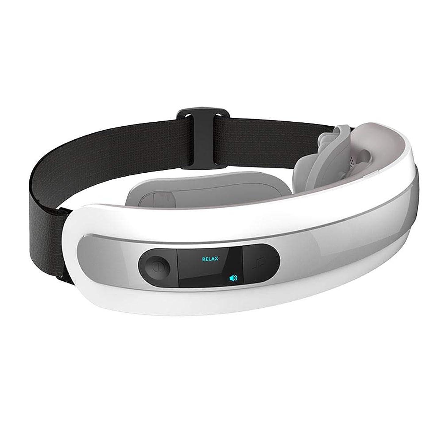 ごみ例ソフトウェアアイマッサージャー-アイケアのしわの疲労、音楽的なワイヤレス振動磁気療法の暖房ガラス、あなたが旅行するとき非常に運びやすい