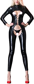 ANFitness Women`s Sexy Catsuit Patent Leather Straps tie Jumpsuit Wet Look Body Tight Jumpsuit PVC Cosplay Clothing