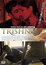【動画】トリシュナ Trishna