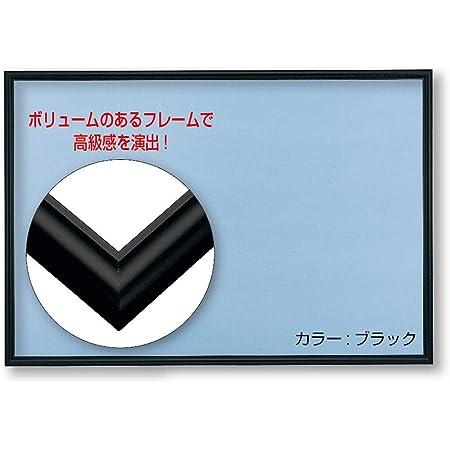アルミ製パズルフレーム フラッシュパネル ブラック(38×53cm)