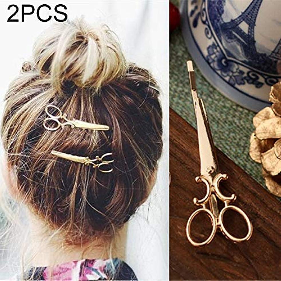 パイル崩壊九フラワーヘアピンFlowerHairpin YHM 2 PCS簡単な髪飾りパーソナライズされたヘアクリップ飾りレトロワードフォルダヘッドドレス(ゴールド) (色 : Gold)