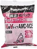 パナソニック AMC-NC5 クリーナーパック(防臭加工あり)(M型Vタイプ)(5枚入) AMC-NC5