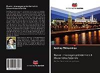 Russie : messages présidentiels à l'Assemblée fédérale: Recherche en sciences politiques