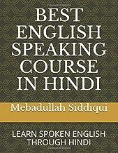 Best english speaking in hindi language Reviews