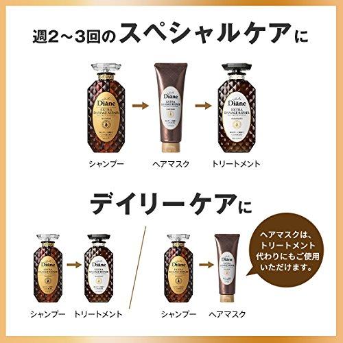 ヘアマスク[ダメージ補修]フローラル&ベリーの香りパーフェクトビューティエクストラダメージリペア150g