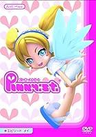 Pinky:st. エピソード:メイ ハッピーver. [DVD]