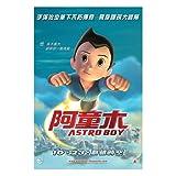 Poster - Astro Boy (Hong Kong Teaser) [Size 61 cm x 91,5