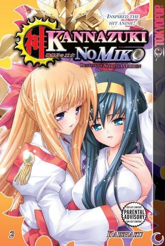 Kannazuki No Miko: Destiny of Shrine Maiden Volume 2