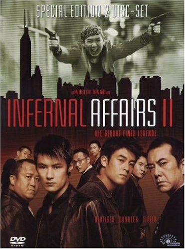 Infernal Affairs II (2 DVDs) [Special Edition]