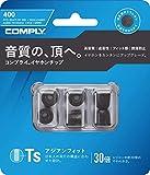 Comply(コンプライ) Ts-400 アジアンフィット イヤーピース Sサイズ 3ペア 【高音質/遮音性/フィット感/脱落防止】 HC23-40111-01