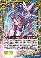 【ホログラム】ゼクス Z/X E24-013 ブラストシャドウ キュニー (SR スーパーレア) ジェネレーションX (E-24)