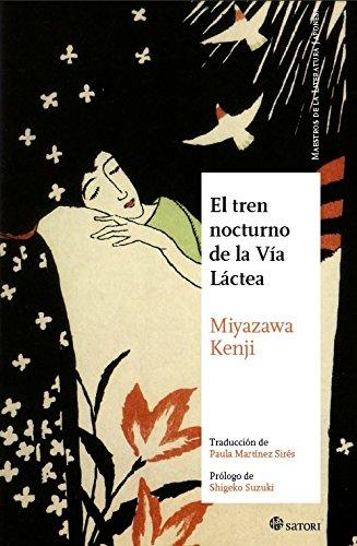 El Tren nocturno de la Vía Láctea (MAESTROS DE LA LITERATURA JAPONESA)