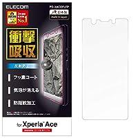 エレコム Xperia Ace フィルム SO-02L 衝撃吸収 指紋防止 反射防止 PD-XACEFLFP