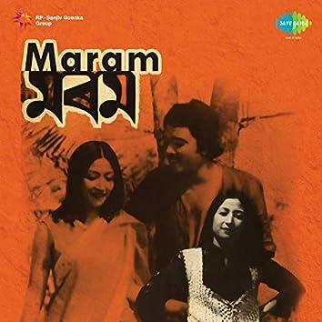 Maram (Original Motion Picture Soundtrack)