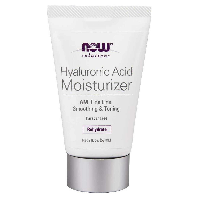 ウッズ馬鹿げた口実海外直送品 Now Foods Hyaluronic Acid Moisturizer, 2 OZ TUBE