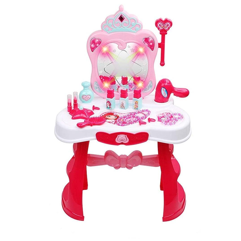 バインド受け継ぐ頑固な子供用化粧台おもちゃ ガールドレッサードレッサー玩具シミュレーションプレイハウスセットの子供の日のギフトプリンセスメイクボックス 子供に適しています (Color : Red, Size : One size)