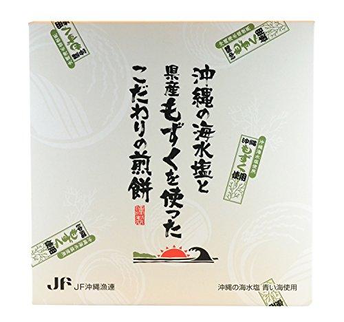 沖縄の海水塩と県産もずくを使ったこだわりの煎餅×7箱 JF沖縄漁連 昔ながらのパリッとした焼き上がり食感に風味豊かなせんべい