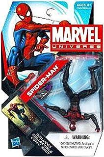 Marvel Universe Miles Morales Ultimate Spider-man Variant