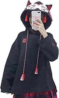 anime winter clothes