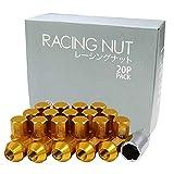 【カラー選択】デュラックス(Durax) 軽量 アルミホイールナット レーシングナット M12 P1.25 袋ナット ショートタイプ ロックナット付き 20個セット (ゴールド)