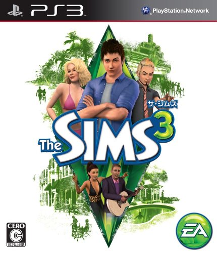 ザ・シムズ 3 - PS3