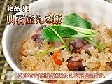 明石蛸 たこ釜めしの素3合炊き用 急な来客にも便利なご馳走!!ふっくらやわらかい明石蛸の釜飯が簡単に出来上がります。蛸飯たこめし 明石たこ 明石だこ