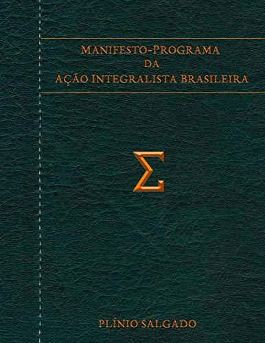 Manifesto-Programa da Ação Integralista Brasileira