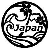 nc-smile Japan 日本 桜 富士山 波 ジャパン ステッカー 大きいサイズ 20cm (ブラック)