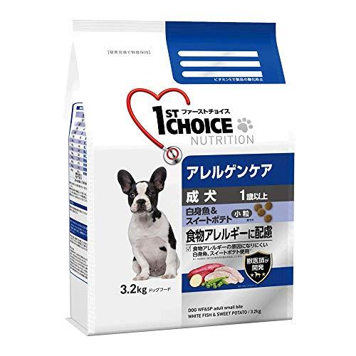 ファーストチョイス ドッグフード 成犬 アレルゲンケア 1歳以上 小粒 白身魚&スイートポテト 3.2kg