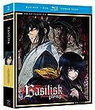 Basilisk: Complete Series (Anime Classics) [Blu-ray + DVD]
