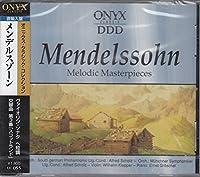 メンデルスゾーン/歌劇「異国よりの帰郷」より序曲、交響曲第3番「スコットランド」、ヴァイオリン・ソナタ ヘ長調 UC55