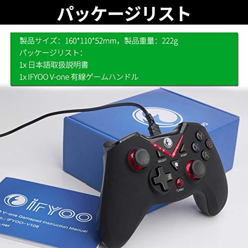 IFYOOV-one有線USB接続ゲームパッド[PCコンピューターWindows10/8/7/XP,Steam&Android&PS3]対応コントローラー-[赤い色]