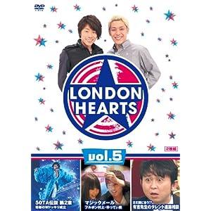 """ロンドンハーツ vol.5 [DVD]"""""""