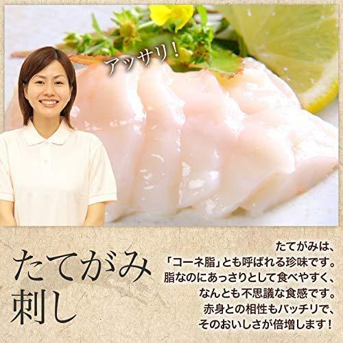 利他フーズ『醤油付き3種食べ比べセット』