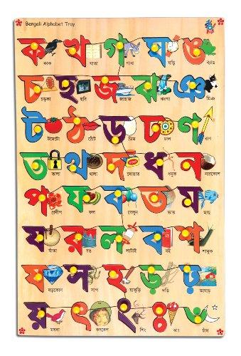 Skillofun - LR-06SK Bengali Alphabet Picture Tray, Multi Color