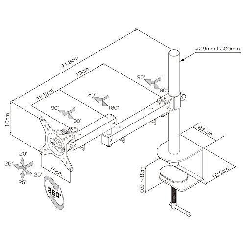グリーンハウス液晶モニターアーム4軸クランプ式GH-AMC03