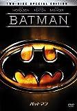 バットマン スペシャル・エディション[DL-04320][DVD]