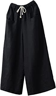 Minibee Women's Linen Wide Leg Pants Elastic Drawstring Lounge Cropped Trousers