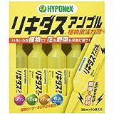 ハイポネックス リキダス アンプル 35ml×10