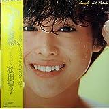 "Pineapple パイナップル [12"" Analog LP Record]"