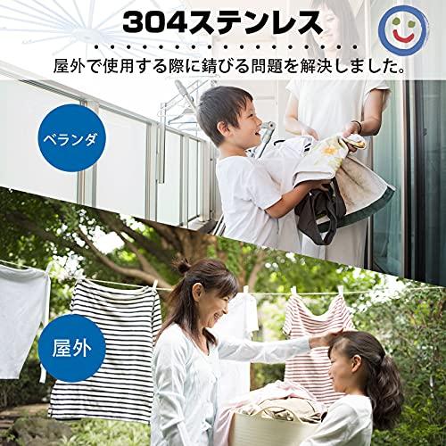 Libzaki伸縮式物干し竿304ステンレス長さ2.65m~3.8m室内屋外どちらでも使える洗濯布団物干し(2本セット)