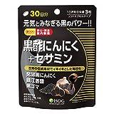 黒酢にんにく+セサミン RICH 490mg×90粒