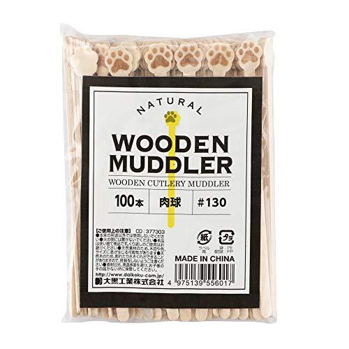 大黒工業(株)木製マドラー肉球