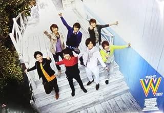 ポスター ジャニーズWEST 2014 シングル「ええじゃないか」 忍ジャニ盤 CD購入特典 B2