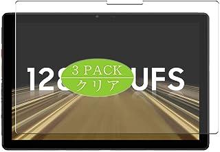 3枚 VacFun フィルム , CHUWI SurPad 10.1インチ 向けの 保護フィルム 液晶保護 フィルム 保護フィルム(非 ガラスフィルム 強化ガラス ガラス ) 改善版