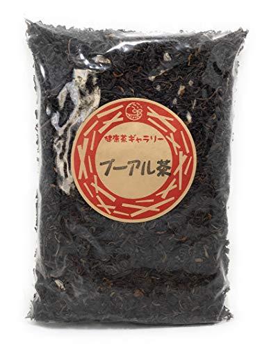 プーアル茶 (300g)【中国産】【 プーアール茶 プアール茶 黒茶 後発酵茶 茶葉 】健康茶ギャラリー