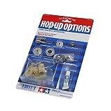 タミヤ HOP-UP OPTIONS OP-267 TA03・ボールデフ