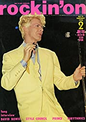 rockin'on ロッキング・オン 1985年 2月号